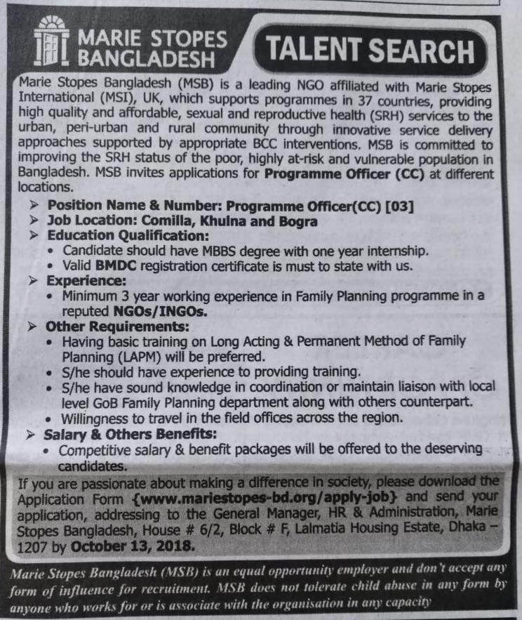 Marie Stopes Bangladesh Job Circular 2018