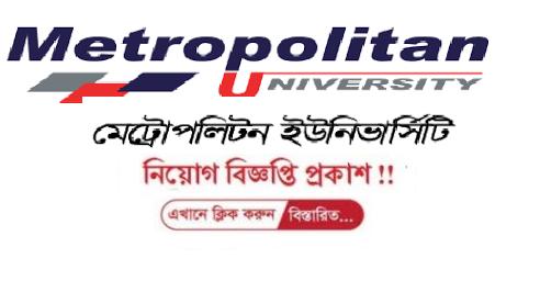 Metropolitan University Jobs Circular 2018