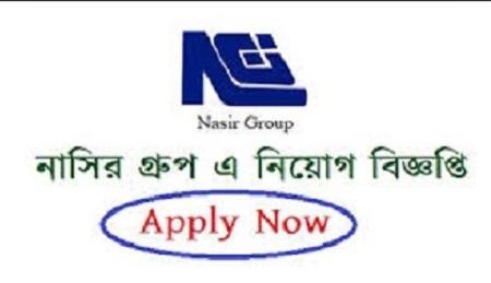 Nasir Group of Industries Jobs Circular 2018