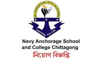 Navy Anchorage School and College, Chittagong Job Circular 2018
