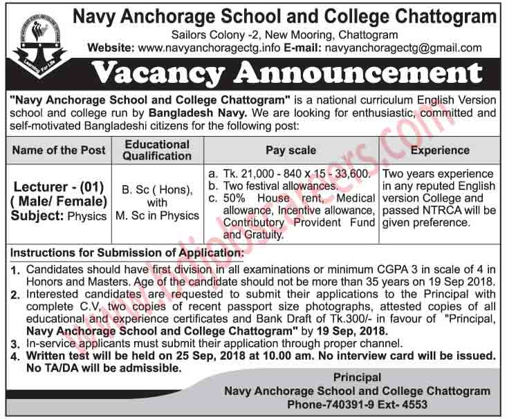 Navy Anchorage School and College, Chittagong Jobs Circular 2018