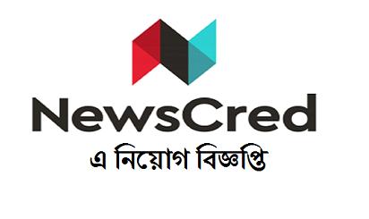 NewsCred, Inc Jobs Circular 2018