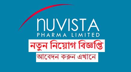 Nuvista Pharma Limited Job Circular 2018