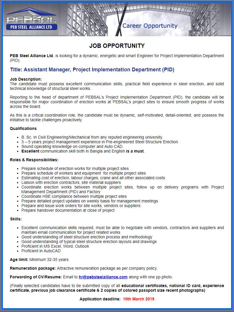 PEB Steel Alliance Ltd (PEBSAL), Bangladesh Job Circular 2019