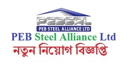 PEB Steel Alliance Ltd (PEBSAL), Bangladesh Jobs Circular 2018