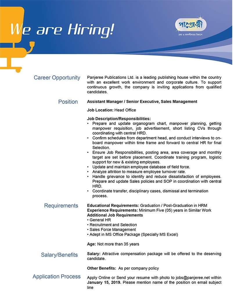 Panjeree Publications Ltd Job Circular 2019