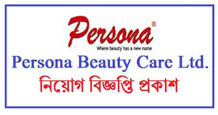 Persona Beauty Care Ltd Job Circular 2018