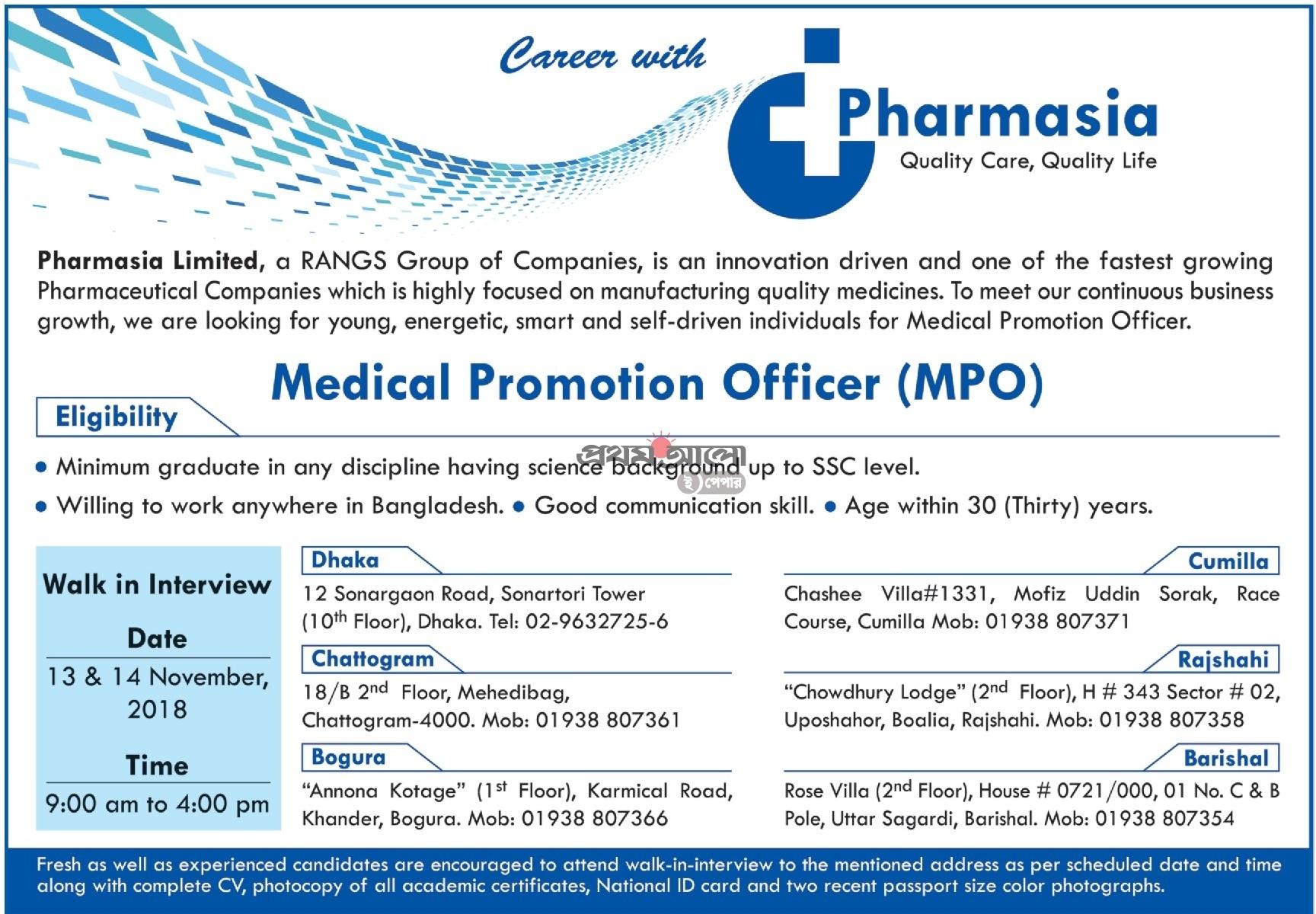 Pharmasia Limited Job Circular 2018