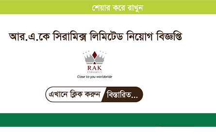RAK Ceramics (Bangladesh) Limited Job Circular 2018