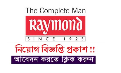 Raymond Group Job Circular 2018