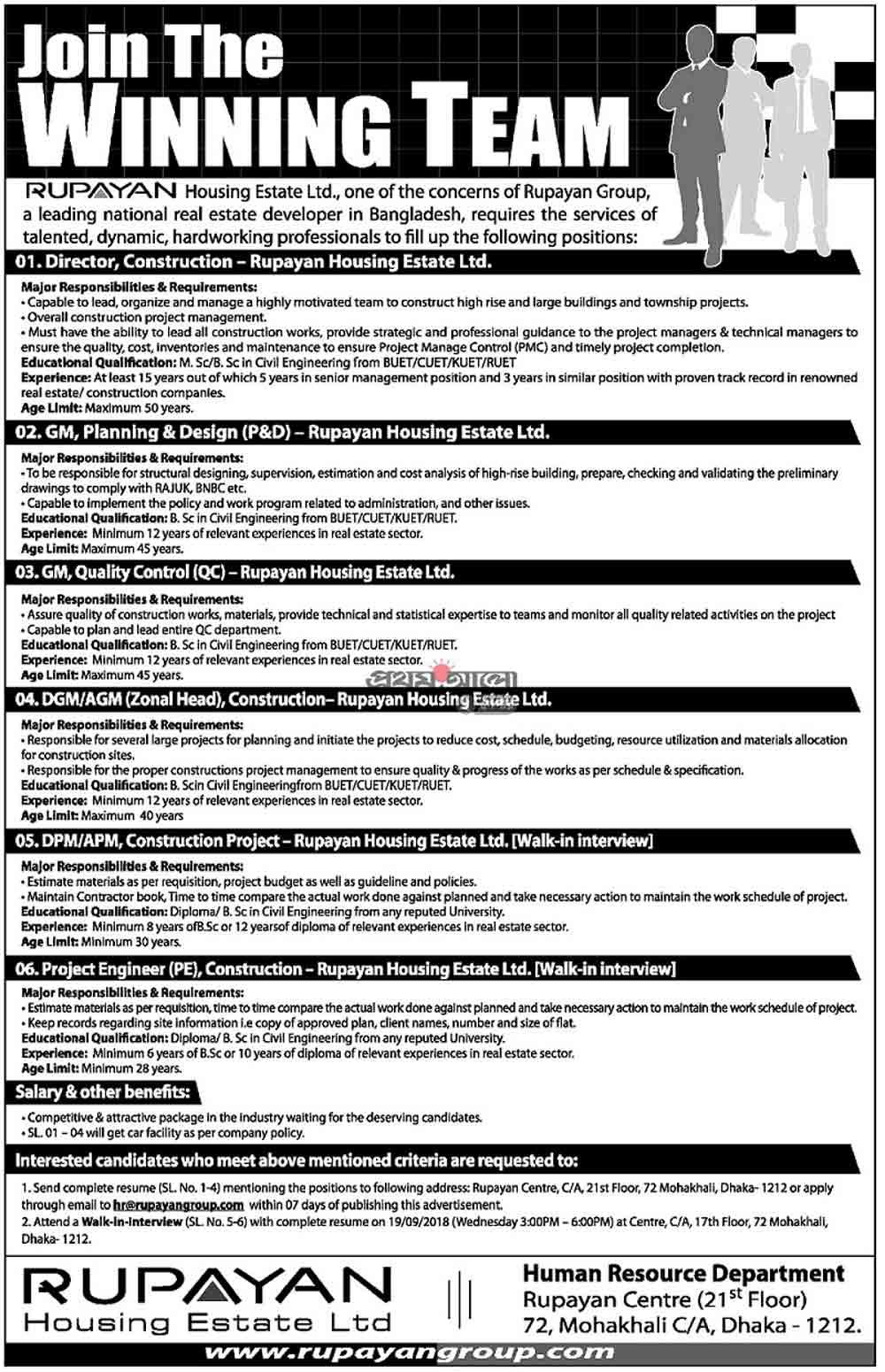 Rupayan Housing Estate Ltd Jobs Circular 2018