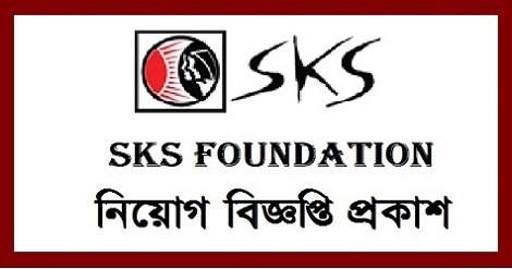 SKS Foundation Jobs Circular 2018