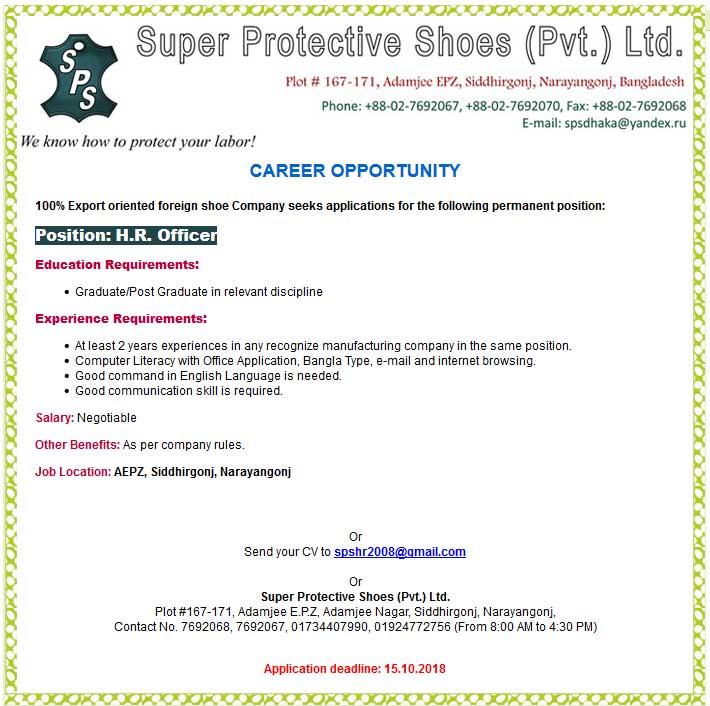 Super Protective Shoes (Pvt.) Ltd Job Circular 2018