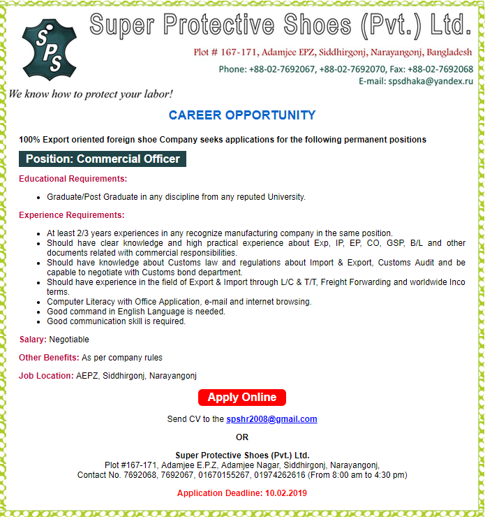 Super Protective Shoes (Pvt.) Ltd Job Circular 2019