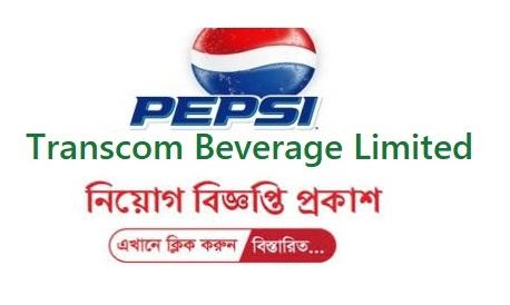 Transcom Beverages Limited Jobs Circular 2018