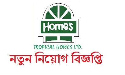 Tropical Homes Limited Job Circular 2018