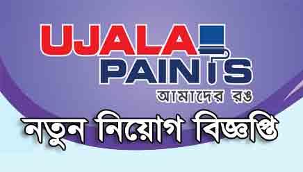 Ujala Paints Jobs Circular 2018