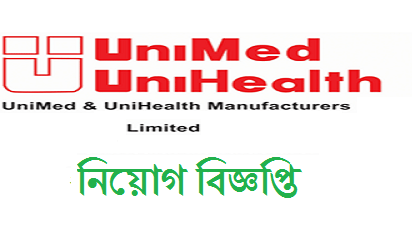 Unimed Unihealth Pharmaceuticals Job Circular 2018