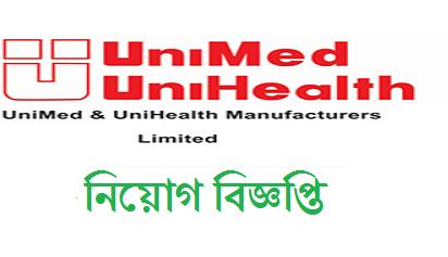 Unimed Unihealth Pharmaceuticals Job Circular 2019