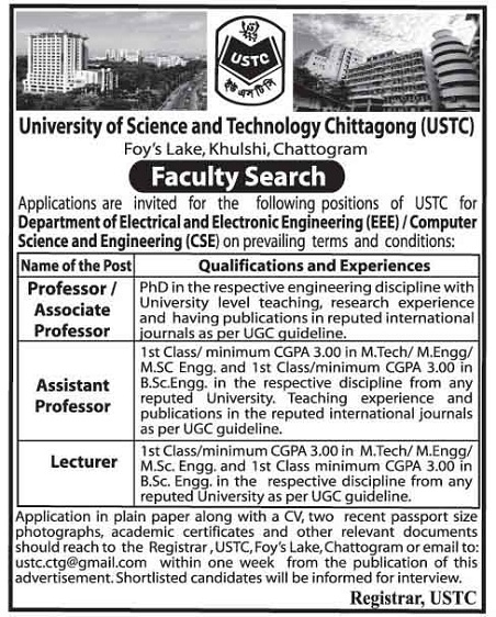 University of Science and Technology Chittagong (USTC) Job Circular 2019