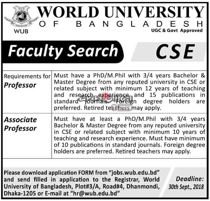World University of Bangladesh Jobs Circular 2018