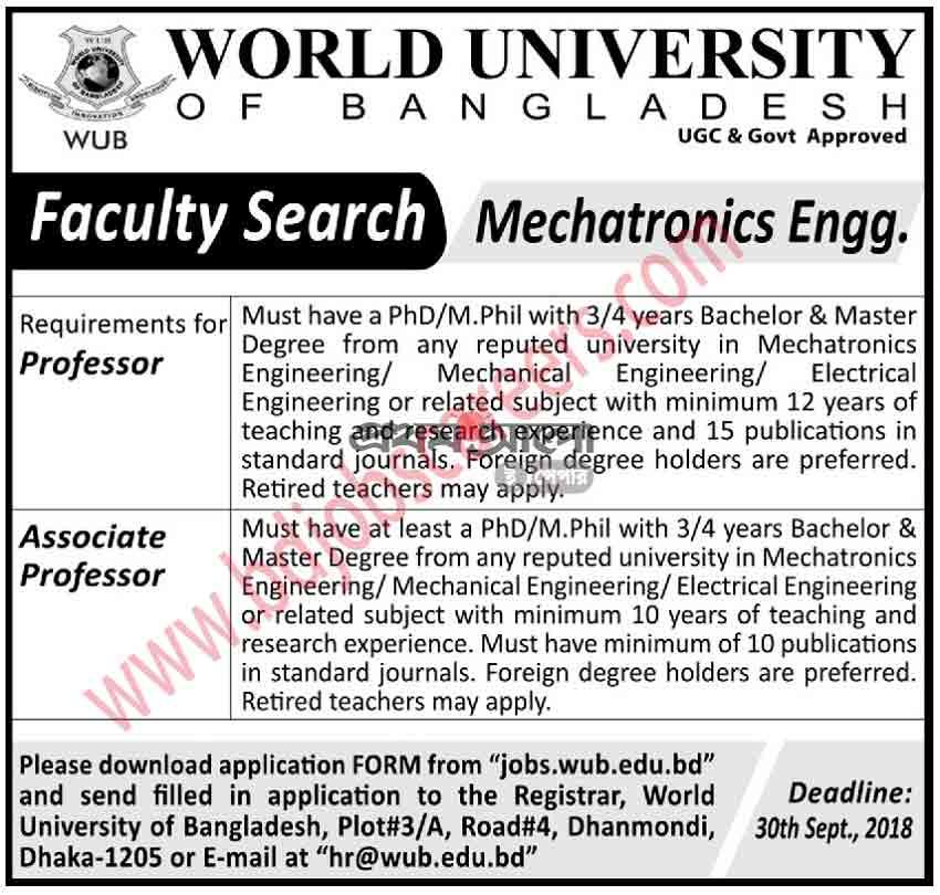 World University of Bangladesh Job Circular 2018