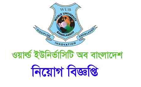 World University of Bangladesh Jobs Circular 2018