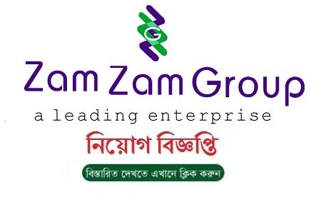 Zam Zam Group Job Circular 2018