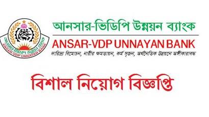Ansar VDP Unnayan Bank Jobs Circular 2018