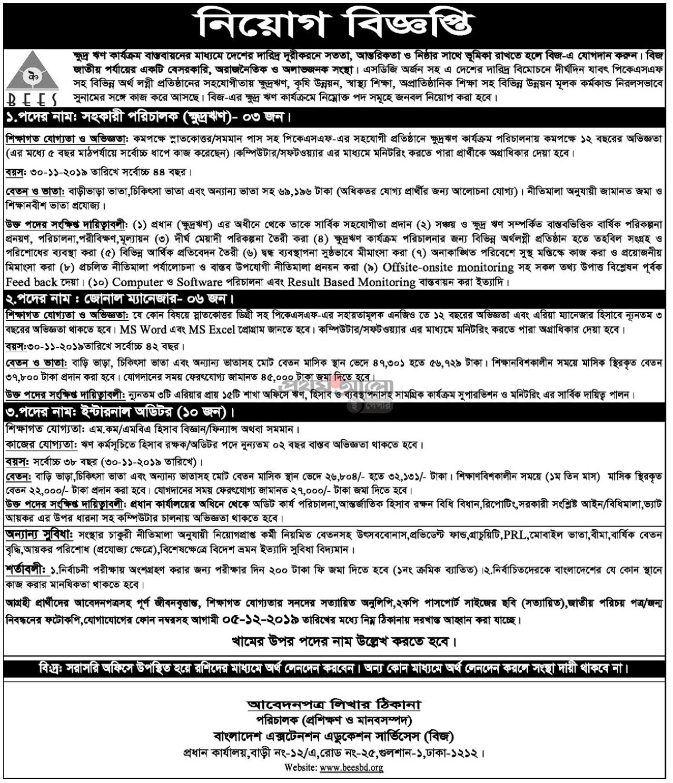 Bangladesh Extension Education Services (BEES) Job Circular