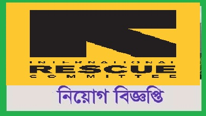International Rescue Committee job circular 2018