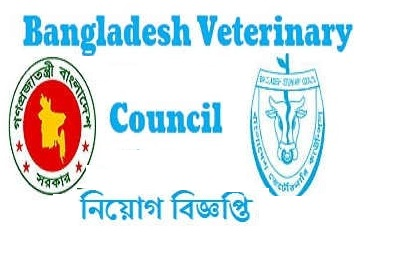 Bangladesh Veterinary Council  Job Circular 2018