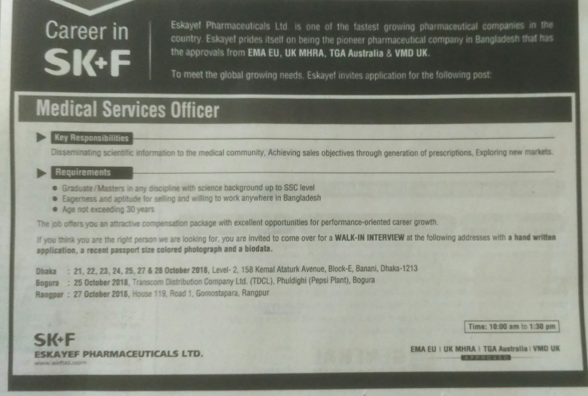 Eskayef Pharmaceuticals Jobs Circular 2018