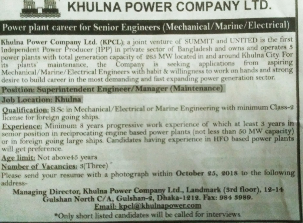 Khulna Power Company Ltd Job Circular 2018