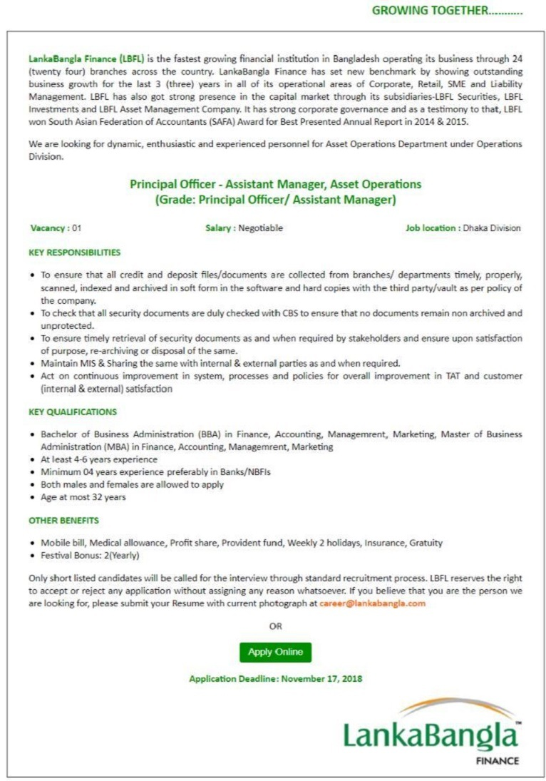 LankaBangla Finance Ltd Job Circular 2018