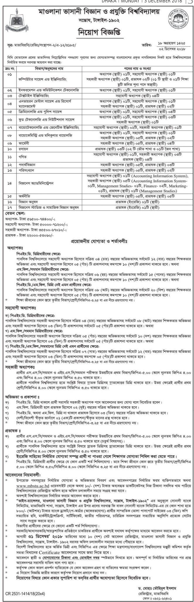 Mawlana Bhashani Science & Technology University mbstu Job Circular 2018