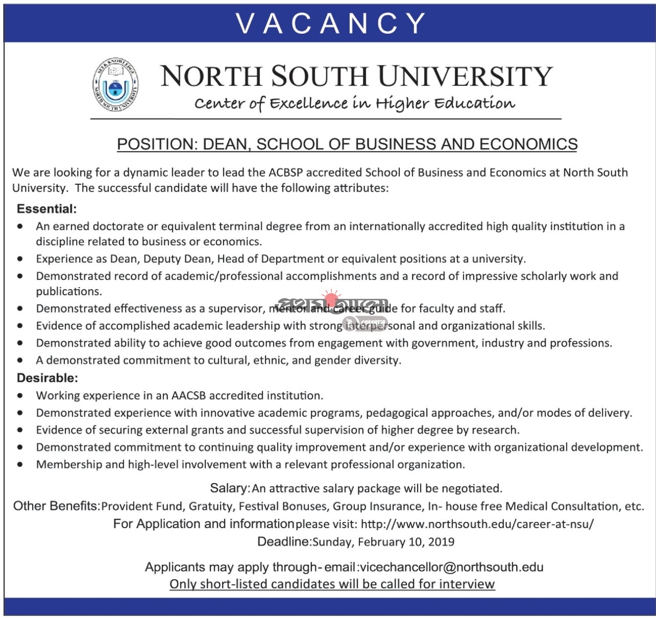 North South University NSU Job Circular 2018