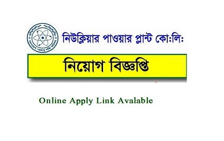 Nuclear Power Plant Company Job Circular 2020