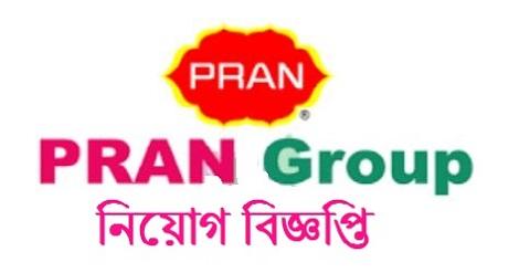 PRAN GROUP Job circular 2018