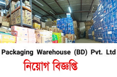Packaging Warehouse (BD) Pvt. Ltd Job Circular 2018