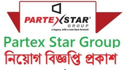Partex Star Group Jobs Circular 2018