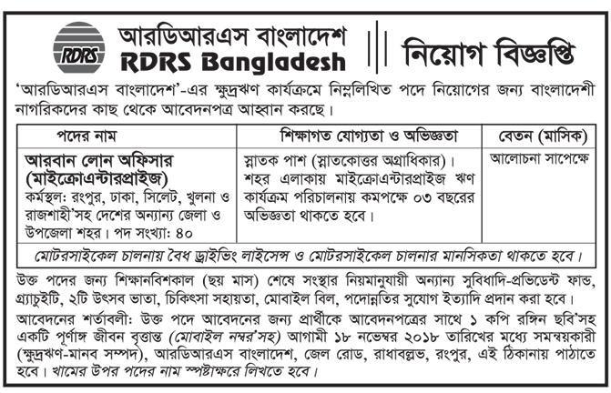 RDRS Job Circular 2018