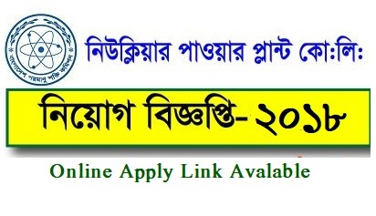 Rooppur Nuclear Power Plant Project job circular 2018