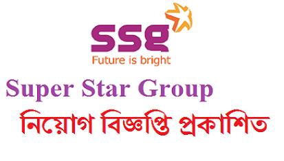 SSG Company Jobs Circular 2018