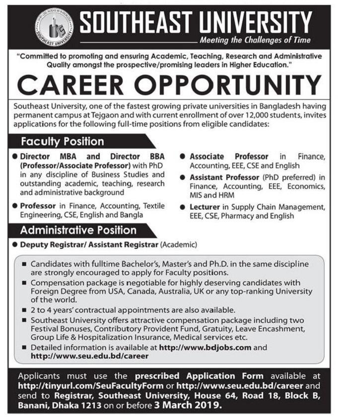 Southeast University Job Circular 2018
