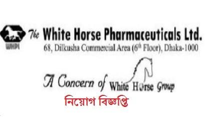 The White Horse Pharmaceuticals LTD. Jobs Circular 2018