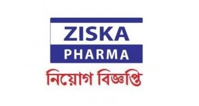 Ziska Pharmaceuticals Limited Job Circular 2019