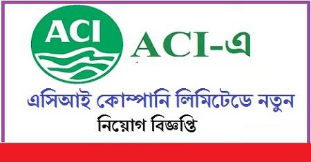 Pharmaceutical Jobs Circular in Bangladesh | BD Jobs Careers