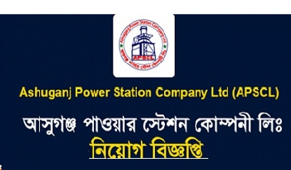 Ashuganj Power Station Company Limited APSCL Job Circular
