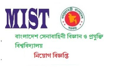 BADC Admit Card ,Exam Result & job Circular 2018